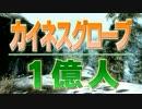 スカイリム ダーツの旅〈TES5: Skyrim〉 thumbnail