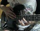 【ニコニコ動画】ひぐらしのなく頃に『you』をソロベースで弾いてみた。『TAB譜付』を解析してみた