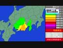 【ニコニコ動画】【テレビの地震速報Ver.3】遠州灘で地震 津波注意報を解析してみた