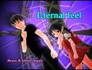 【氷山キヨテル】Eternal feel【カバー】