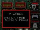 トイポップ(PS版)TAS7面まで(動画初投稿)