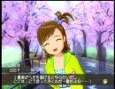 亜美真美 アイドルマスター 双子と豚 月の仕事 4月