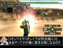 【東方】迷い込んでポッケ村 番外編19話・狩猟1【MH】