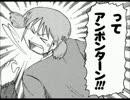日常 #81【ヒヤシンス回・修正版】 thumbnail