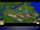 【minecraft】名古屋城復元マイクラ図【ゆっくり】