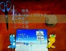 【ニコニコ動画】【第4回ニコニコ手芸祭】ニコ生ファンタジー作ってみた。【あみぐるみ】を解析してみた