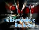 【ニコカラ】 仮面ライダーAGITO 【Off Vocal】 thumbnail