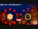 【ニコニコ動画】【AviUtl】 色付きエッジ抽出スクリプトを解析してみた