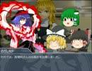 【ゆっくりTRPG】真ゆっくりクトゥルフサーガ-Call of Getter【第1話】 thumbnail
