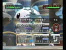 ポケモン バトルレボリューション Wi-Fi対戦其の4(再)