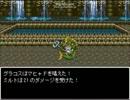 【実況】ドラゴンクエスト√5を数年ぶりにプレイ PART16