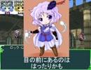 大妖精のソードワールド2.0【18-7】 thumbnail