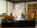 【R-18】もんむす・くえすと!前章プレイ動画part14 thumbnail