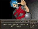 RPGツクール2000,2003,XP MIDIメドレー Part.2