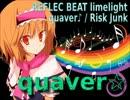 quaver☆ thumbnail