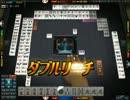 【雀龍門】 オーラス 逆転のダブル立直 thumbnail