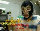 第96位:20120716 暗黒放送P 夏恒例の出会いニコ生男に要注意放送  1/2