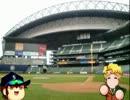 【ゆっくり実況】メジャーリーグでレジェンドpart1【パワメジャ2009】