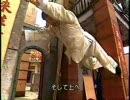 『ジャッキー・チェン マイ・スタント』の動画 アクション1-part2本編(日本語吹替)