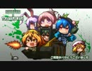 第16位:寅丸三等兵の戦争 BF3 エンディング thumbnail