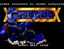 Granada / Bumpy Road 【SC-88Pro 版】