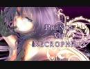 【 V3 がくっぽいど 】 Prince Of Necrophilia 【 オリジナル曲 】