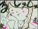 井口裕香のむ~~~ん ⊂( ^ω^)⊃ 第94回(2012.07.16)【動画付き】
