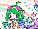【メグッポイド】あじさい【オリジナル曲】 thumbnail