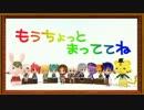 【第9回MMD杯予選】ドレミファロンド