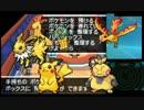 【ポケモンBW2】黄色の!ポケモンで!潜るのをやめない!その2 【実況】