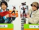 ネット版 仮面ライダーディケイド  File18:クイズ! 1号ライダーを見分けろ!!