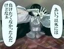 東方Projectが幻想入り ~歴史を紡いだ永久の歌~〈其ノ四〉 thumbnail