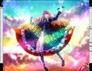 第39位:【ピアノアレンジ】感情の摩天楼 ~ Cosmic Mind thumbnail