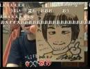 【ニコニコ動画】【2012/7/14 19:30】ピョコ生#044 アルバイト面接の結果!似顔絵!漫画賞!を解析してみた