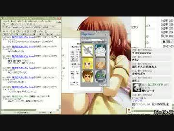 【Livetube】 超ヒモリロが「Magic Voice」を使って女声で配信