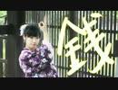 【ニコニコ動画】【紫音リア】恋のお縄踊ってみたを解析してみた