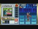 ロックマンエグゼ4 トーナメント レッドサン を実況プレイ part15 thumbnail
