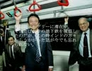 【ニコニコ動画】とてつもない日本 麻生太郎を解析してみた