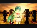 【第9回MMD杯予選】 初音ミク ❃ Rera  【ダンス PV】 thumbnail