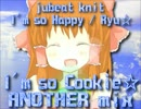 I'm so Cookie☆ - ANOTHER mix -