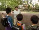 【松下】小学生を殴るおっぱい【由樹】