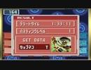 ロックマンエグゼ4 トーナメント レッドサン を実況プレイ part16 thumbnail