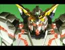 機動戦士ガンダムUC episode4【歌ってみた】B-BIRD【ほのか(・____・)】