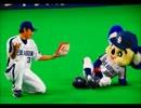 ドアラとステキな選手たち【画像集】
