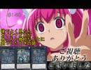 【遊戯王OCG】デュエル動画好きな決闘者の開封 ABYR thumbnail