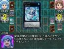 決闘!イカ娘 その23 thumbnail