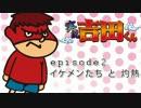 【世界】島根から鷹の爪吉田くんがポケモンBW対戦実況part 2【征服】