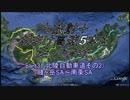 【ニコニコ動画】【車載動画】九放射+おまけ高速5本を走ってみたpart31【北陸道2/8】を解析してみた