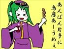 【ダイエット応援替え歌】三段腹(千本桜:初音ミク)【shelfall】