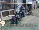 【ニコニコ動画】とんかつの自転車旅行記41 秋田~山形を解析してみた